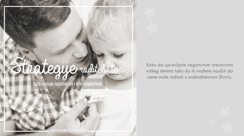 strategije_roditeljstva2.png